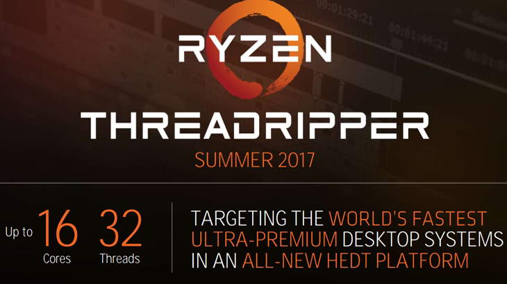 Computex: AMD представила Ryzen Threadripper, конкурента Core i9