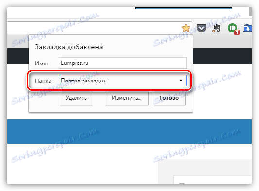 Панель Google для Google Chrome